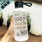 隨身杯正韓創意水杯塑料杯男女士學生水瓶便攜大容量隨手杯簡約太空杯子