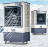 駱駝工業冷風機行動水冷空調廠房大型單冷型商用空調扇制冷戶外igo 3c優購