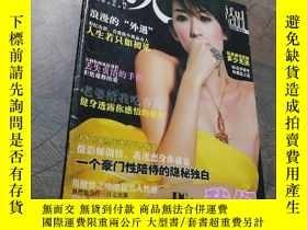 二手書博民逛書店丽人2007年6期罕見林志玲Y403679