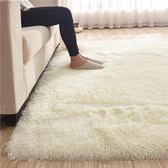 宜家絲毛地毯客廳沙發茶幾臥室地毯飄窗床邊毯滿鋪榻榻米igo 時尚潮流