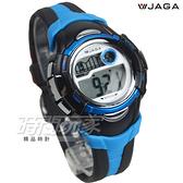 JAGA捷卡 公司貨 保證防水可游泳!多功能計時電子運動手錶 女錶 學生 冷光 時間玩家 M628-AE(黑藍)