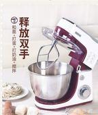 攪拌打蛋器 臺式打蛋器電動家用廚師機奶油打發小型攪拌和面機奶蓋機商用 伊鞋本鋪