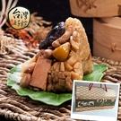 台灣好粽.素素如意粽(170g×5入×1盒)(提盒)﹍愛食網