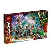 71747【LEGO 樂高積木】Ninjago 忍者系列 - 守護者之村