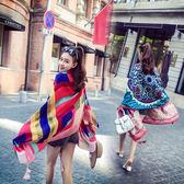 絲巾女夏季海邊防曬披肩外搭圍巾兩用長款沙灘巾超大百搭海灘紗巾   初見居家