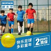 全館83折 迪卡儂兒童足球批發團購小學生幼兒園青少年訓練3號4號5號KIPT
