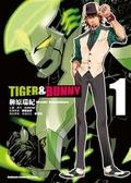 (二手書)TIGER & BUNNY(1)