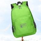 登山包 包戶外超輕薄背包輕便攜簡易可折疊男防水旅行雙肩包登山包女TW【快速出貨八折搶購】