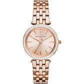 Michael Kors MK 閃耀方型晶鑽都會時尚手錶-玫瑰金 MK3366