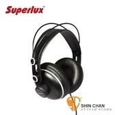 【缺貨】專業監聽級封閉式耳機 Superlux HD662F 【HD-662F】