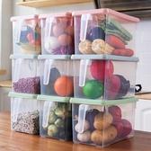 冰箱收納盒抽屜式廚房家用保鮮食物塑料盒長方形透明儲物神器蔬菜 優樂美