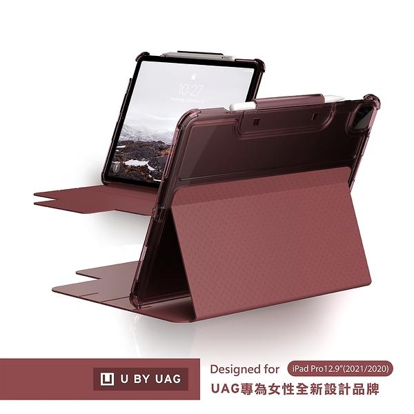 [U] iPad Pro 12.9吋(2021)耐衝擊亮透保護殻-紫紅