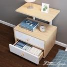 床頭櫃置物架簡約現代收納櫃臥室多功能床邊櫃家用經濟型儲物櫃子HM 范思蓮恩