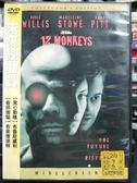 影音專賣店-P00-119-正版DVD-電影【未來總動員】-布魯斯威利 布萊德彼特