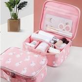 便攜化妝品收納包箱盒大容量手提口紅小號ins風簡約超火網紅隨身袋防水LXY4444 【野之旅】