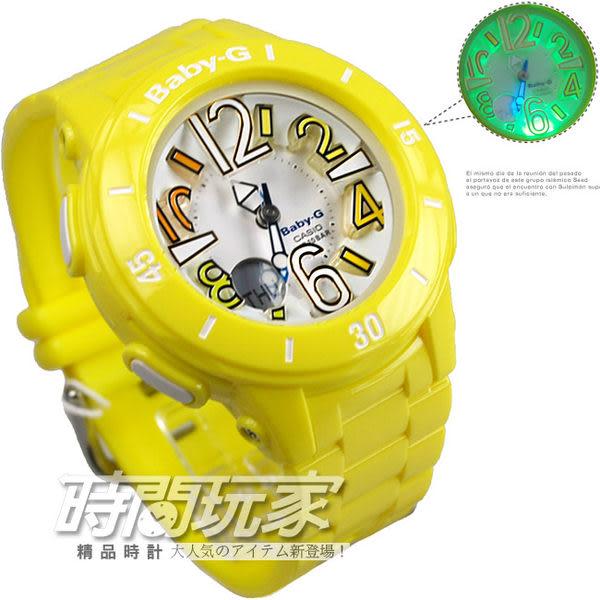 Baby-G BGA-170-9B 雙顯示 白面 黃色橡膠 日期 世界時間 47mm 女錶 BGA-170-9BDR CASIO卡西歐 運動錶
