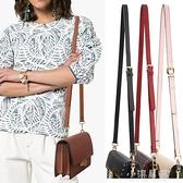 包帶窄肩帶荔枝紋女士包帶包包單肩帶背包細肩帶長包帶配件帶斜挎『小淇嚴選』