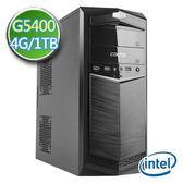技嘉H310平台【封盡狼煙】G系列雙核 1TB效能電腦