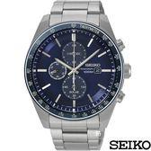 SEIKO 精工 太陽能 三眼計時 男錶 SSC727P1 (V176-0AZ0B) 藍/43.5mm