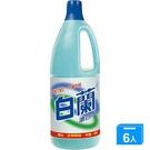 白蘭漂白水1500MLx6入(箱)【愛買】
