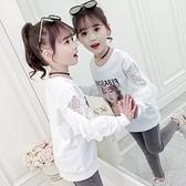 女童長袖t恤2020秋裝新款洋氣兒童中大童時髦韓版春秋女孩上衣潮 小艾新品