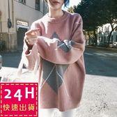 梨卡★現貨 - 秋冬氣質甜美粉色寬鬆舒適圓領菱形保暖毛衣上衣針織衫DR006