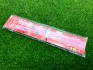 【好市吉居家生活】生活大師 UdiLife DS0724 矽膠吸管 大2入 環保吸管 矽膠吸管 珍珠吸管