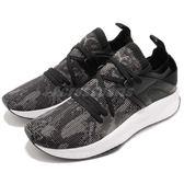 Puma TSUGI Blaze EvoKnit WF 黑 白 編織鞋面 特殊紋路 休閒慢跑鞋 運動鞋 男鞋 女鞋【PUMP306】 36549802