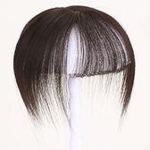 假髮(真髮)-隱形無痕自然15cm女假髮2色73uh50[時尚巴黎]
