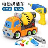 兒童拆裝工程車可拆卸組裝2寶寶5益智4男孩玩具3-6周歲7生日禮物CY『韓女王』