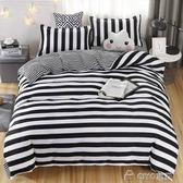 床單三件套學生宿舍單人1.2m床上用品1.5米純棉被單單件被套雙人igo ciyo黛雅