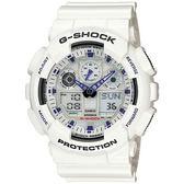 G-SHOCK 重型機械感酷炫男錶-白_GA-100A-7A