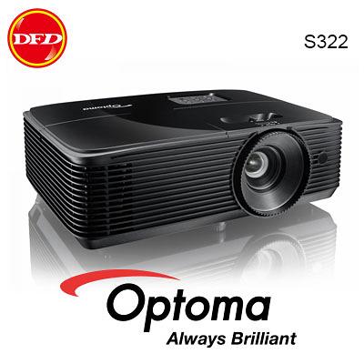 OPTOMA 奧圖碼 S322 SVGA多功能投影機 3,600 流明度 10,000小時新世代長效燈泡 10 bit色彩處理 公司貨