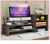 電腦墊高架顯示器屏增高架底座桌面鍵盤置物架【步行者戶外生活館】