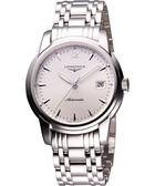 【滿額禮電影票】LONGINES 浪琴 Saint-Imier 機械腕錶/手錶-銀 L27634726