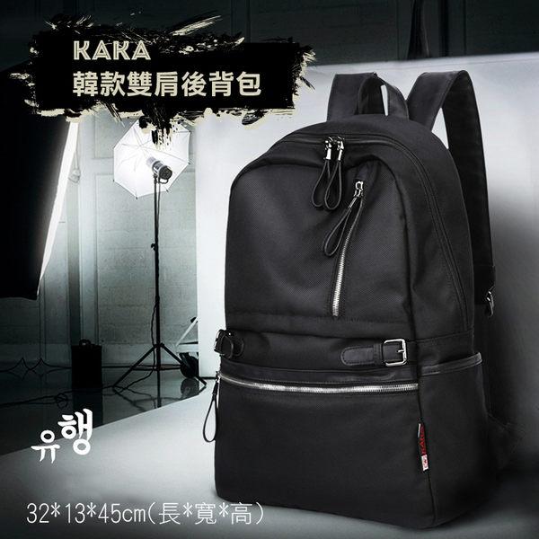 攝彩@KAKA 韓款雙肩後背包 卡卡旅行包電腦包書包 平價都會休閒外出 防滲水耐磨防水塗料