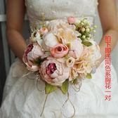 結婚影樓拍照道具新娘手捧花仿真韓式森系清新假花中式西玫瑰牡丹 【PINK Q】