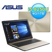 Asus 華碩 X542UN-0091C8250U 15.6吋FHD筆電 霧面金 i5-8250U/4GB DDR4/1TB/MX150 4G【加贈行動電源】