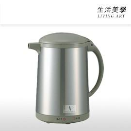 象印 ZOJIRUSHI【CH-DT10】熱水瓶 1.0L 電熱水壺 防止空燒 快煮壺