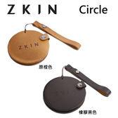 3C LiFe ZKIN CIRCLE 鏡頭蓋套 鏡頭蓋包