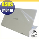 【Ezstick】ASUS C434 C434TA 二代透氣機身保護貼(含上蓋貼、鍵盤週圍貼、底部貼) DIY 包膜