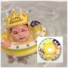 悠泳寶 YOYOBAO 嬰兒游泳脖圈(黃色美人魚)[衛立兒生活館]