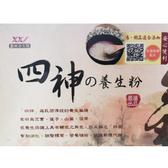 【甜河谷】四神の養生粉-全素 20g*15包/盒