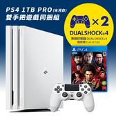 [哈GAME族]可刷卡●雙手把組合●SONY PS4 1TB PRO 冰河白 + PS4 人中之龍 7 光與闇的去向 中文版