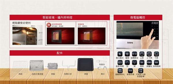 *~新家電錧~* SAMPO 聲寶 [KZ-BA28P] 美味進化28公升 微電腦觸控壓力烤箱 實體店面