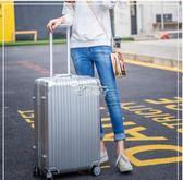 行李箱萬向輪20吋拉桿箱旅行箱男女韓版密碼皮箱子學生 俏腳丫