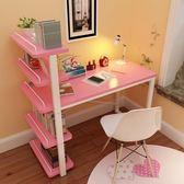 電腦桌臺式家用兒童小書桌書架組合簡易辦公寫字臺簡約學生學習桌  ATF  極有家