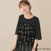 ❖ Hot item ❖ 胸前荷葉刺繡花朵七分袖上衣 - Green Parks