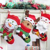 聖誕襪 大號 圣誕襪子禮物袋 圣誕節襪子掛件 圣誕裝飾用品 圣誕禮物 辛瑞拉