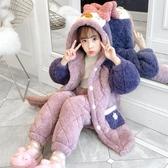 兒童睡衣女冬季加厚寶寶法蘭絨保暖套裝家居服【聚可愛】